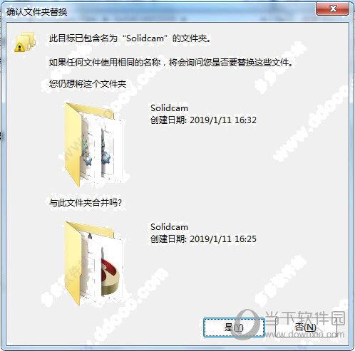 SolidCAM 2019中文破解版