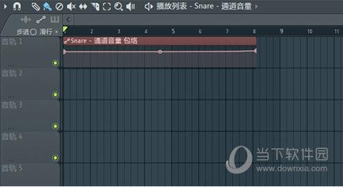 fl studio 20汉化补丁