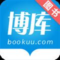 博库 V1.29 安卓版