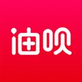 油呗 V1.1.0 iPhone版