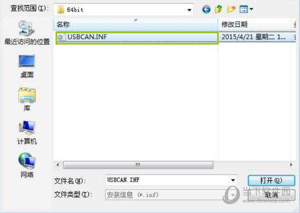 "选中""USBCAN.inf""文件"