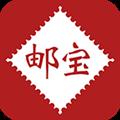 邮宝 V2.2.4 安卓版