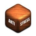 Antistress V3.33 苹果版