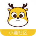 小鹿社区 V2.2.7 iPhone版