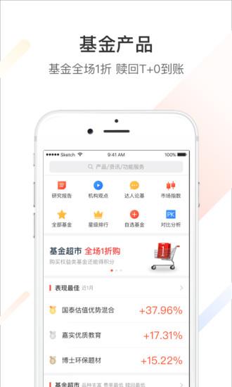 华信现金宝 V3.5.3 安卓版截图5