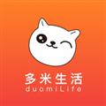 多米生活 V1.2.0 安卓版