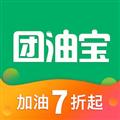 团油宝 V6.7.5 iPhone版