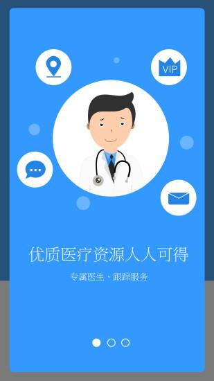 康爱365 V4.1.3 安卓版截图2