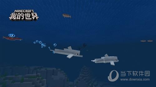 我的世界PC海洋版安装包