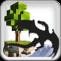 我的世界之侏罗纪冒险手机版 V1.7.1 安卓版