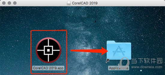 CorelCAD2019 Mac 破解版