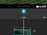 微剪辑怎么用 使用教程简介