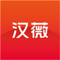 汉薇 V1.1.2.3 安卓版