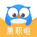 兼职啦 V3.3 安卓版