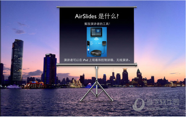 AirSlides Mac版