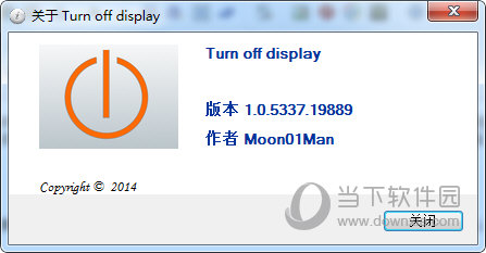 Turn off display