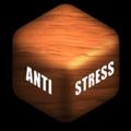 Antistress全解锁内购版 V3.33 安卓版