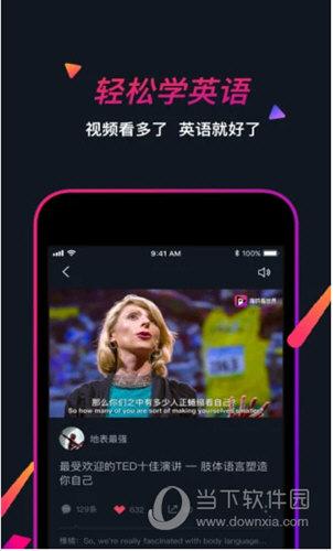 海鸥看世界iOS版