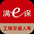 工银安盛 V1.8.8 安卓版