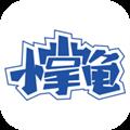 小掌龟 V1.1.1 安卓版