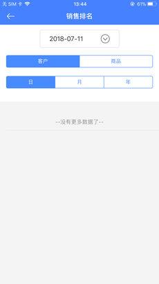 小掌龟 V1.1.1 安卓版截图1