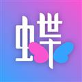 蝶变高中 V0.2.6 苹果版