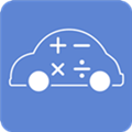 购车费用计算器 V1.4.0 安卓版