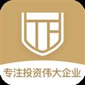 正心谷资本 V4.6.5 iPhone版