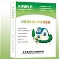 长青藤医药GSP管理系统 V9.5 官方版