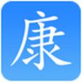 康医汇 V1.2.7 安卓版