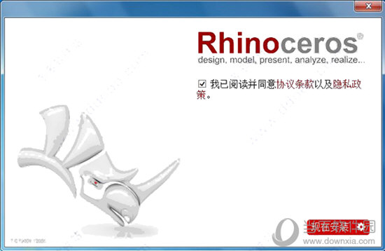 rhino license key rh60