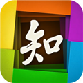 CNKI手机知网 V6.8.7 苹果版