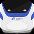 火车票达人 V3.9.2 安卓版