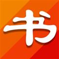 51小说 V5.2 苹果版