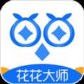 花花大师 V1.1.7 安卓版