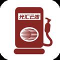 光汇云油 V5.8.2 安卓版