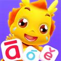 小伴龙拼音最新破解版 V1.3.3 安卓版