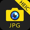 HEIC到JPG格式转换器 V1.0.13 Mac版