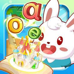 兔小贝拼音免费版 V2.0 苹果版