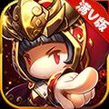 魔龙与骑士满V版 V1.0.0 苹果版