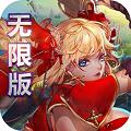 疾风炫斗无限版 V1.40 苹果版
