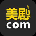 美剧控 V1.7.6 安卓精简版