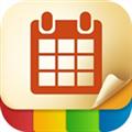人生日历 V5.2.12.384 官方最新版
