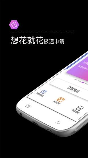莫愁花 V3.44 安卓版截图1