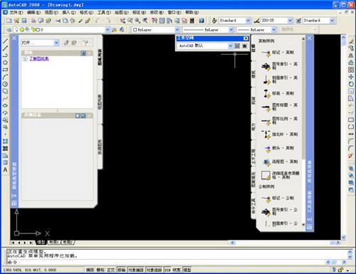 AutoCAD2006破解版下载