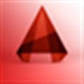 AutoCAD2017绿色精简版 X64 汉化破解版