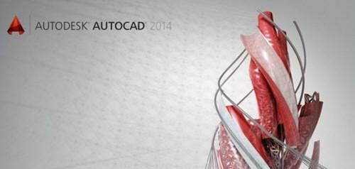 AutoCAD2014精简优化安装版