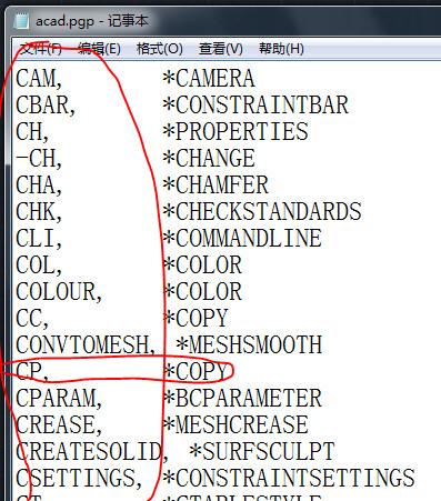 AutoCAD2015破解版下载