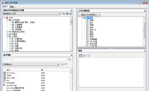 AutoCAD2015破解版64位下载
