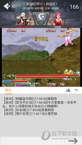游聚游戏平台安卓版